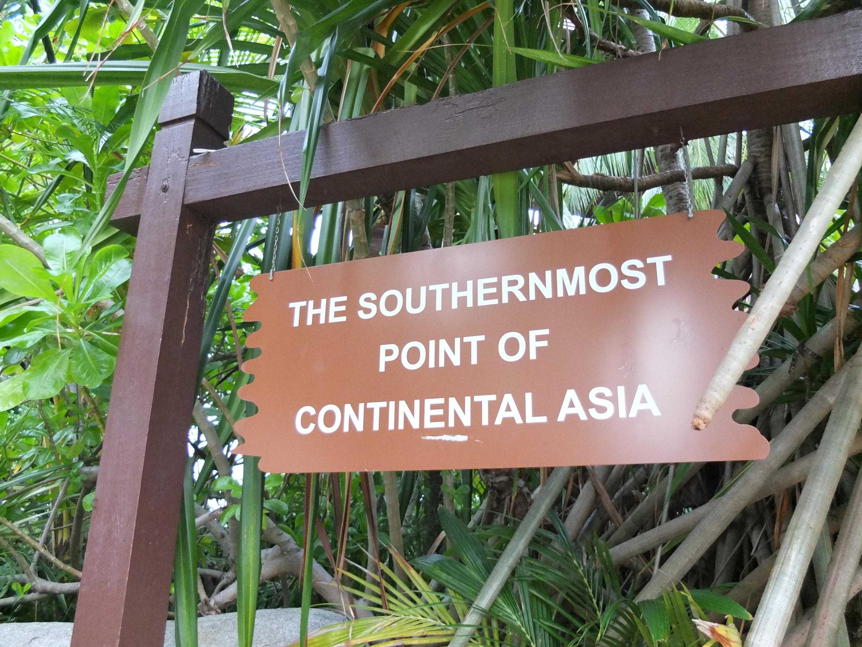 いざ、アジア最南端の地へ