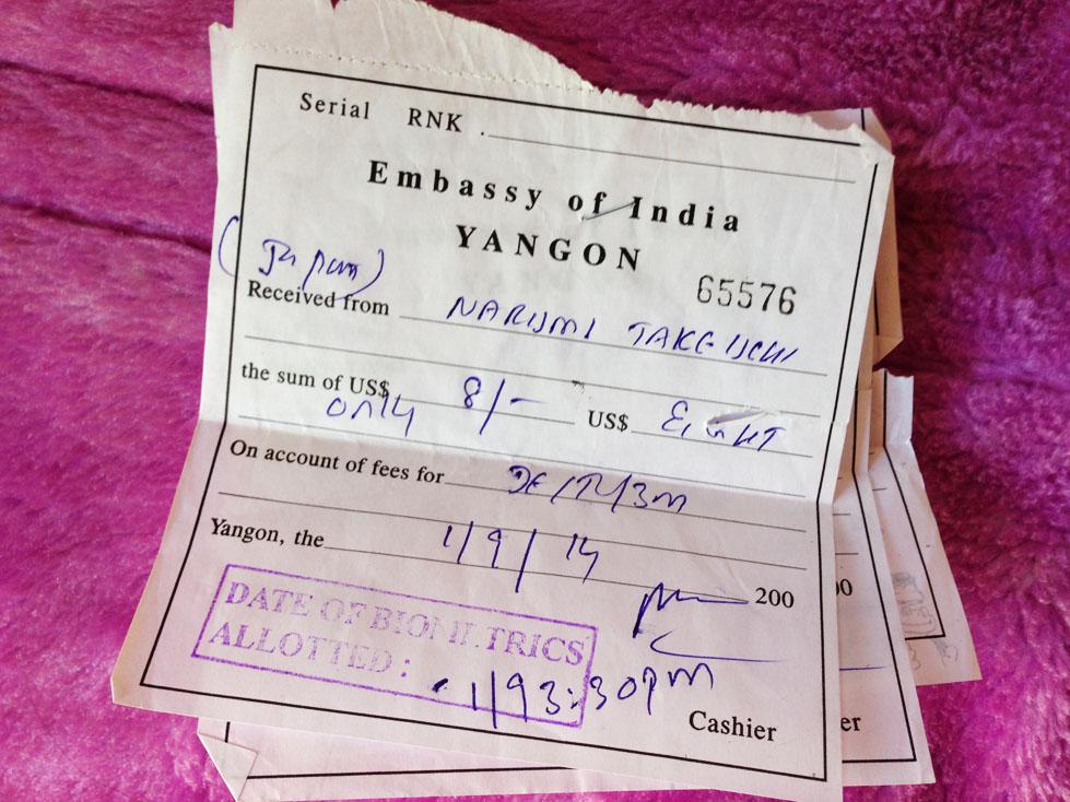 インドビザ取得@ヤンゴン【2014年9月情報】