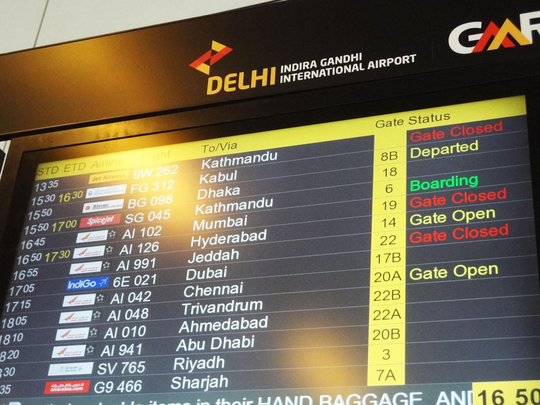 あれ?ネパールはまだですか?